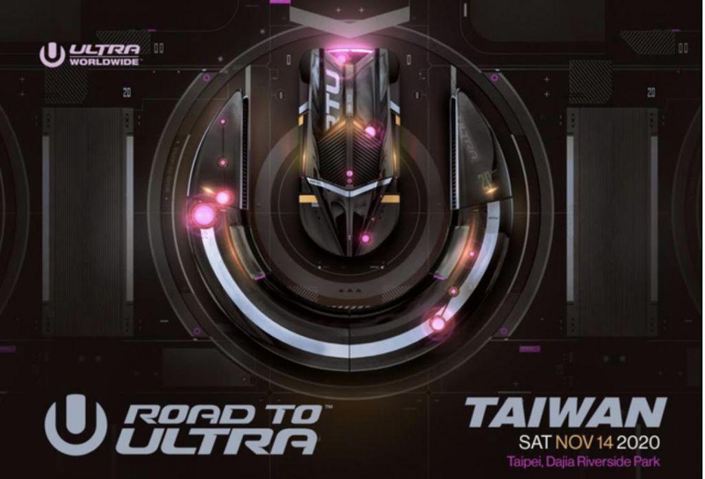 Ultra Taiwaan